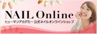 NAIL Online